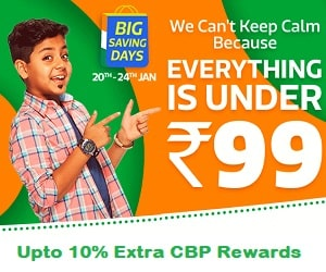 Everything is under ₹99