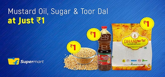 Flipkart grocery store 1 Rupee sale